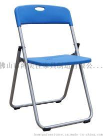 折叠会议椅 展览专用折叠椅广州佛山折叠家具厂家直销