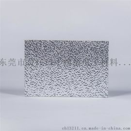 东莞田丰橡塑  2cm双面铝箔聚氨酯保温板 空调保温风管板