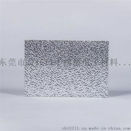 东莞田丰 20mm 2cm双面铝箔聚氨酯保温板 空调保温风管板材