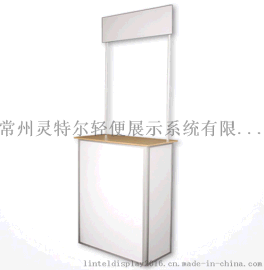 铝合金促销台 折叠促销台铝合金 促销台定做 PVC促销台 促销台