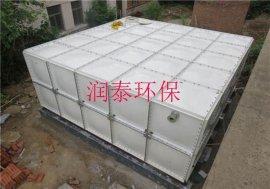 厂家直销定做食品级玻璃钢水箱规格齐全-润泰
