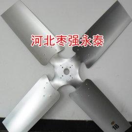 冷却塔专用风机凉水塔风机铝合金风机出厂价直销
