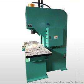 单柱液压校直机油压机中小型压力机