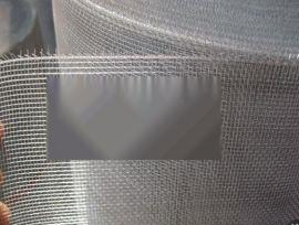 PVC窗纱@三门峡PVC窗纱@PVC窗纱厂家生产