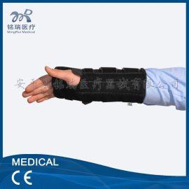 批发腕关节固定带掌骨骨折固定腕关节前臂手臂骨折固定带
