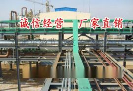 浙江杭州玻璃钢电缆桥架玻璃钢电缆桥架价格