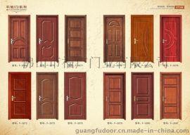 广东复合实木门,复合木皮门,复合烤漆门厂家