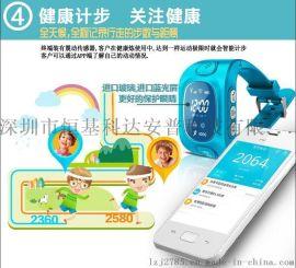 儿童智能GPS定位手表 双向通话GPS+基站+wifi三重定位