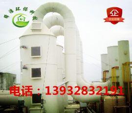 厂家销售玻璃钢酸雾净化塔喷淋塔冷却塔