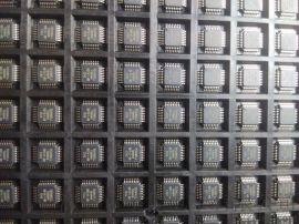 INTERSIL解码器TW9900原装现货热卖