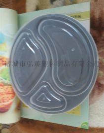 一次性高档三格塑料餐盒、环保塑料餐盒、圆形餐盒