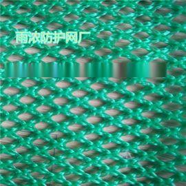 柔性防尘网厂家、防尘网安装设计