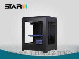 星迪威克直销 3D打印机,模具打印机,打印机生产商