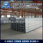 电缆桥架托臂-冀州市盛宝玻璃钢科技有限公司