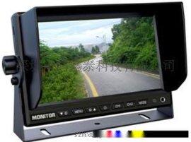 车载显示屏制造商专供货车卡车防震7寸车载监视器,安装便捷稳定,效果清晰可佳