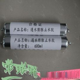 结构胶 填缝胶 单组份聚氨酯结构胶 黑 白 灰