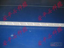 螺旋焊不锈钢304冲孔网管