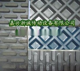 木材砂光機皮帶 菱形花紋砂光機輸送帶