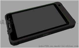 振华移动CZT800,双系统PDA,二维+RFID