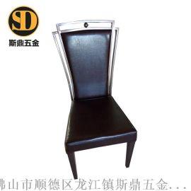 新中式餐厅椅/主题金色扶手椅/咖啡厅桌椅/ 西餐厅酒吧桌椅