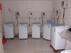 自助投币洗衣机价格找汇腾科技