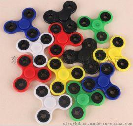 三角指尖陀螺 美国Hand Spinner手指玩具减压创意EDC指尖陀螺仪