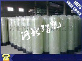 民用全自动软化水装置 玻璃钢树脂罐耐腐蚀不渗漏
