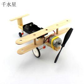 風動力小飛機滑行飛機 DIY小發明空氣科學實驗 學生手工創客模型