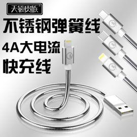 彈簧數據線批發金屬彈簧數據線生產廠家金屬彈簧數據線批發代理