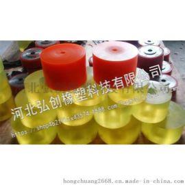 河北弘创生产/聚氨酯浇注件 /聚氨酯制品
