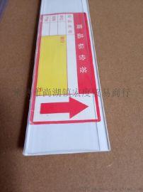 塑料标签条 超市标价条 粘贴条 高度4.2CM