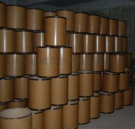【厂家供应】维生素C磷酸酯镁 CAS:113170-55-1 企标