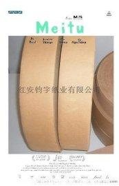 环保胶带、湿水纸胶带纸-----国家发明专利(专利号:ZL00108028.8)