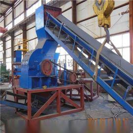 山西运城机械设备金属粉碎机 大型金属破碎机