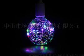 楊窪yw-qp001 G80銅線星星燈球泡