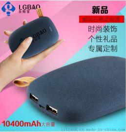 创意礼品移动电源 石头充电宝厂家定制logo10400毫安
