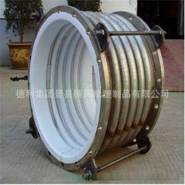 四氟补偿器 四氟橡胶复合耐高温高压金属 金属补偿器