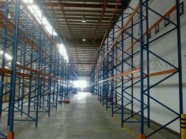 深圳栈板(卡板)式货架,免费提供设计