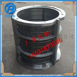 安平百通丝网厂家生产定制固液分离机筛网/脱水机筛网/不锈钢楔形网滤筒
