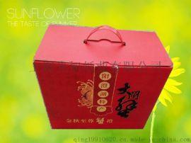 新款彩色糉子包裝盒 特產包裝盒 休閒食品包裝禮盒 手提式包裝盒