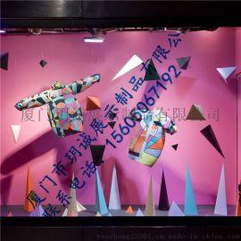 厦门玥诚彩色三角锥形装饰道具 橱窗展示道具定制