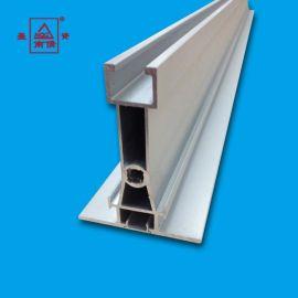 南侨铝业50净化型材T字龙骨吊顶料