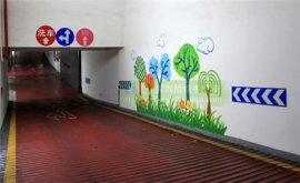 车库墙绘CK-154 南京墙体彩绘供应商