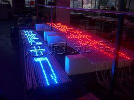LED全彩灯条幻彩灯条七彩灯
