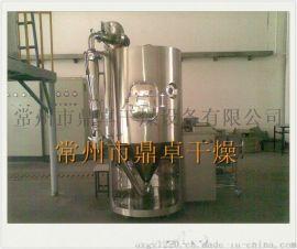 直销喷雾干燥机 亚硝酸钠喷雾干燥机
