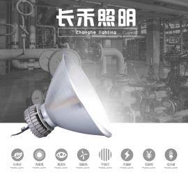 长禾HBW611厂房三防无极灯低频无极灯65W-200W