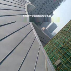 张家界钛锌板经销 钛锌合金直立锁边系统 钛锌板生产安装