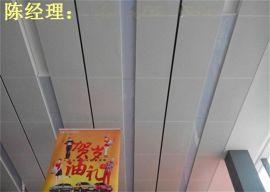 启辰室内白色镀锌钢板吊顶 4s店镀锌钢板厂家价格