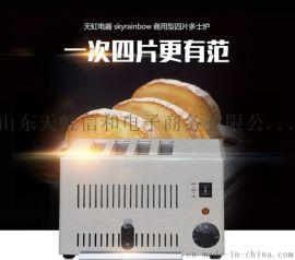 天虹商用四片多士炉 AT-4 单炉四片 面包片一机多用 功率2.2KW