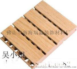 木质吸音板/防火木质穿孔吸音板厂家